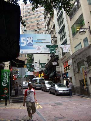 D'Aguilar Street, Lan Kwai Fong, Hong Kong