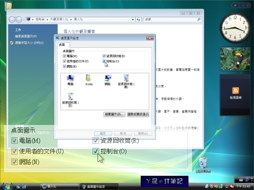 Desk-Icon-05