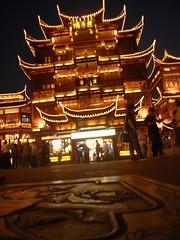 上海2008夏-豫园(13)