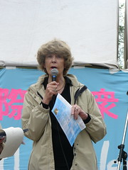 No G8 Action Network Opening Ceremony of the International People's Solidarity Days