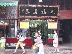 China-1716