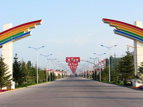 Minlou, Gansu Province, China