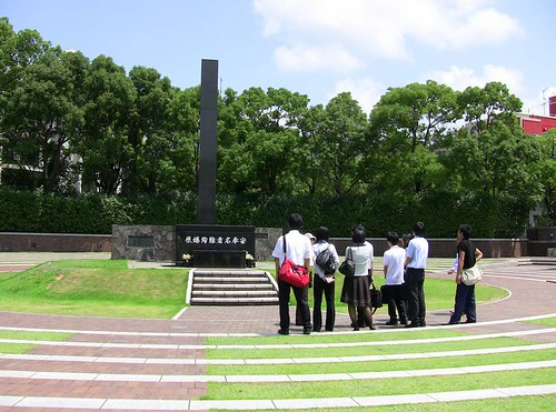 Nagasaki, monument showing place where atomic bomb exploded