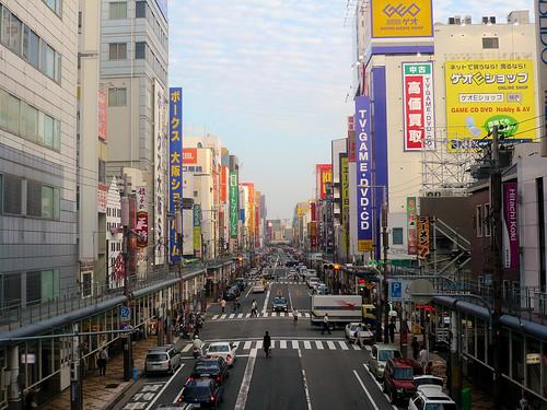 """Den Den Town"" - Osaka"