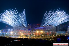 Fireworks explode over the Beijing National Stadium - Birds Nest during the opening ceremony of the Beijing 2008 Olympic Games (Meiguoxing) Tags: pictures china travel summer vacation architecture photo fireworks stadium beijing landmarks firework architect bolt   olympic  olympics architects beijing2008  olympicstadium modernarchitecture openingceremony peking attraction olympicgames pyrotechnics venues nationalstadium pekin olmpico caiguoqiang  juegosolmpicos  zhangyimou  summerolympics   beijingolympics       2008summerolympics niddoiseau usain beijingnationalstadium beijingarchitecture   excellenceinfireworksandpyrotechnics meiguoxing   goldenheartaward olympicarchitecture  beijinglandmarks stadionazionaledipechino nationalestadionvanpeking   estdionacionaldepequim  nationalstadionpeking estadionacionaldepekn stadenationaldepkin ninhodepssaro
