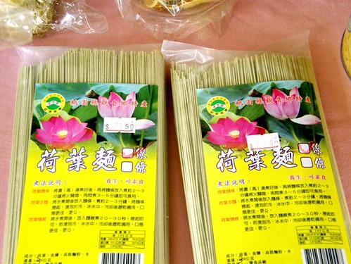 lotus noodles