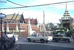 Thailand 30Jul80 Bangkok (Wanderlust676) Tags: thailand bangkok krungthep prathumkhongka