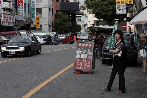 The sign advertises Wushes famous tea leaf eggs for $10NT apiece, or around 3 per USD.