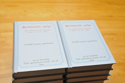 book_rls 039