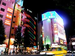 Akihabara Electric City