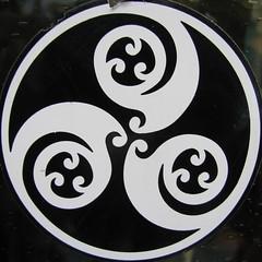 logo (Leo Reynolds) Tags: canon logo is powershot squaredcircle s3 6mm f27 sqparis 0ev 004sec hpexif xsquarex sqset032 xleol30x xratio1x1x xxx2008xxx