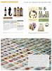 Women of Design by Bryony Gomez-Palacio and Armin Vit_1227888171267