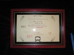 """Menjo\Certificate Frame 11"""" x 14"""" Shown"""
