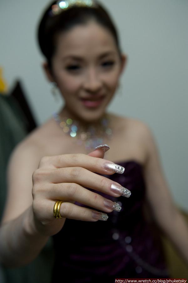 婚攝 婚禮攝影_0015