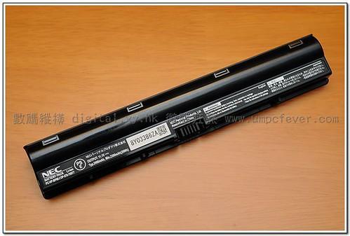 NEC Versa N1100