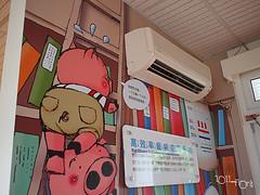 20110602酷節能體驗營 (12) (fifi_chiang) Tags: zoo taiwan olympus taipei ep1 木柵動物園 17mm 環保局 酷節能體驗營