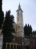 Ein Karem, church of the Visitation