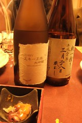 Ski Masamune Hana Daiginjo Muroka nama genshu