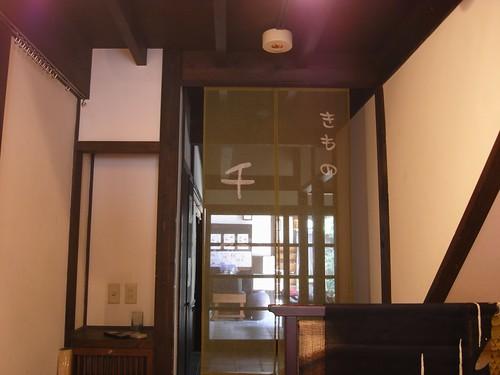奈良町物語館-05