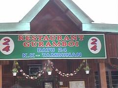 Restaurant Guramboi 2548407171_d6b76b5d66_m