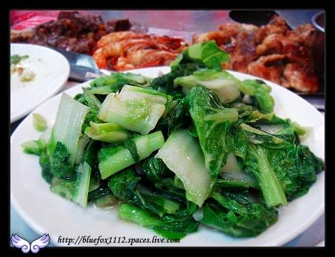080120淡水名廚鐵板燒12_炒青菜