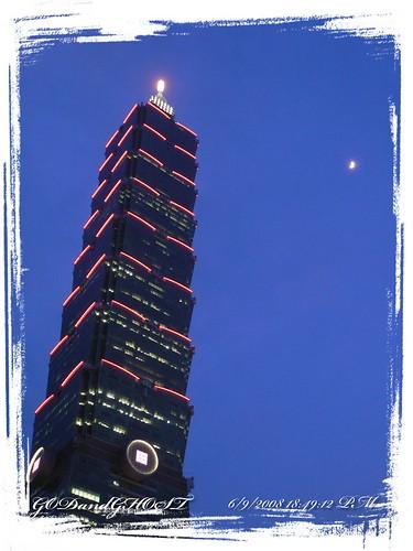 Taiwan_day5_007