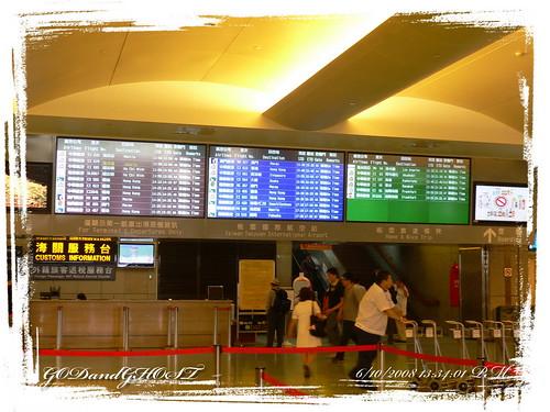 Taiwan_day6_003