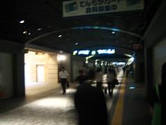 福岡 08年Dream-A-live 054