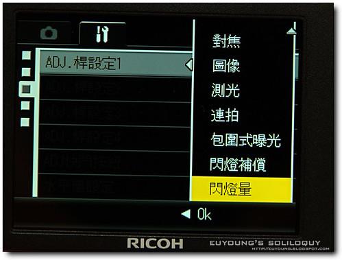 GX200_menu_42 (euyoung's soliloquy)