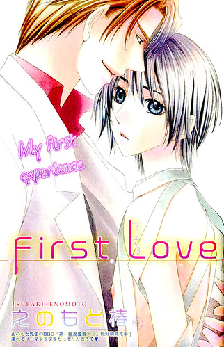First Love - One Shot - 2646553101_c9f615ac83