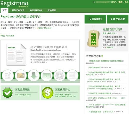 Screenshot - 2008_7_21 , 下午 03_38_26.jpg