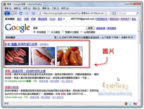 搜尋結果香腸-圖片