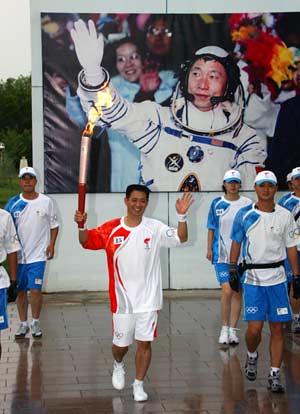 Astronautes et Jeux Olympiques 2008 2747505775_d073b0c8c0