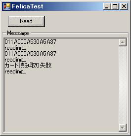 Reading felica ID