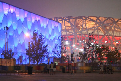 Goodnight Beijing