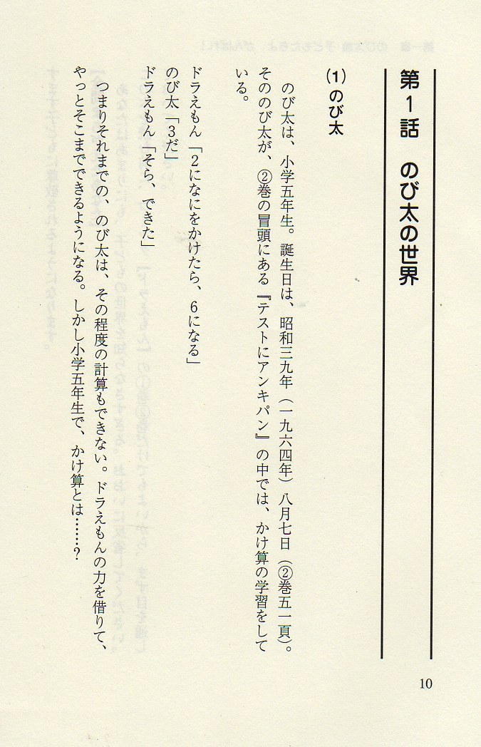 img636