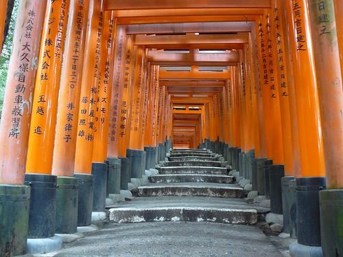 Pasillo de Toriis (Inari, Japón) por ti.