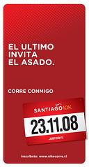 Nike-Nike10k Asado