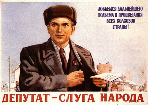 Behind The Iron Curtain: Election Day Posters