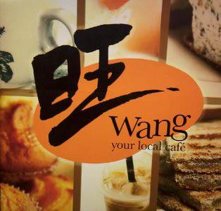 WangCafe