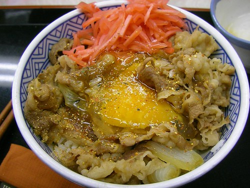 Gyudon, Nami, with Raw Egg @ Yoshinoya