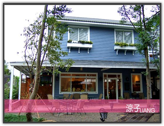 千樺餐廳31