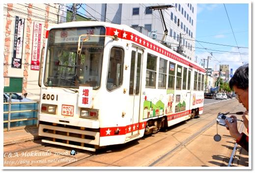 Hokkaido_2159