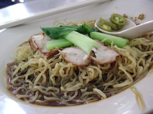 Wan Tan Mee #1