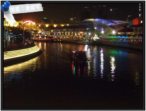 20081107_民丹島/新加坡_17 by 唐妮可☆吃喝玩樂過生活.