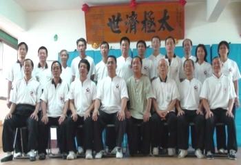 放大:台南市太極拳協會揉手研究班