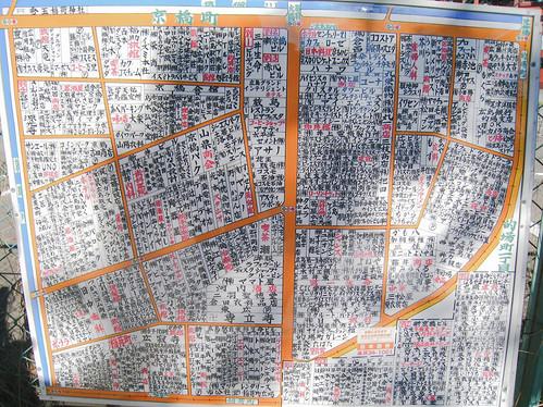 Mapa complicadillo class=