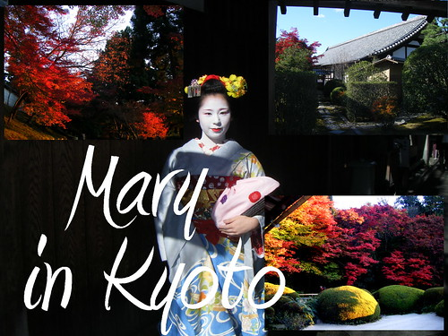 Mary in Kyoto-2008