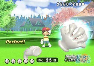 catch (2).jpg