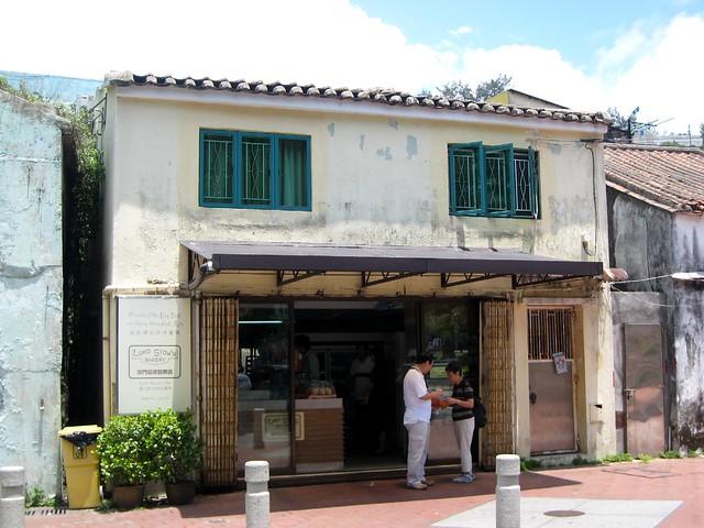 Macau Taipa & Coloane (24)